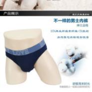 时尚男士莫代尔平角内裤图片
