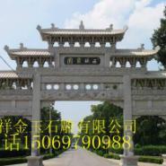 福建石雕石牌坊制作图片