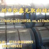 供应用于铁芯的M22硅钢片美国冷轧取向硅钢薄片