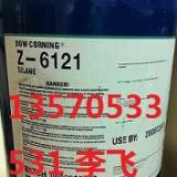 原装道康宁Z-6121 UV玻璃临时保护油墨固化剂