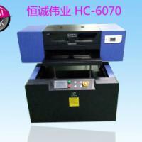供应上海万能打印机批发