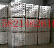 厂家直销1镁锭镁锭价格金属镁图片