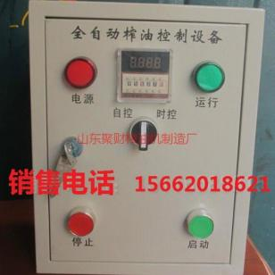 榨油机配件;榨油机控制箱图片