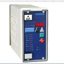 供应电动机保护继电器