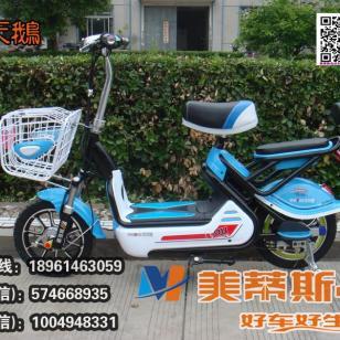 小苹果电单车图片