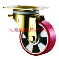 供应TF中重型铝芯PU万向轮批发-中山铝芯PU轮批发价-铝芯PU轮厂价销售