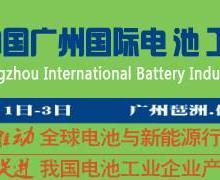 供应电池材料-三元材料