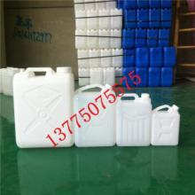 供应赣州塑料化工桶,25L升化工桶,25kg酵素桶,25升塑料方桶批发图片