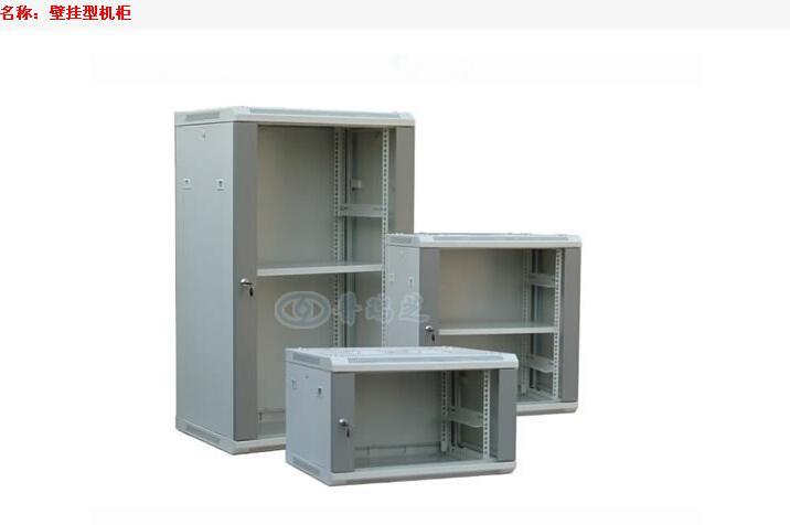 金桥网络设备公司口碑好的壁挂型机壁挂型机柜拌