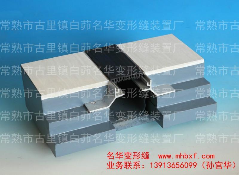 供应内墙铝合金顶棚变形缝地坪伸缩缝产品材料