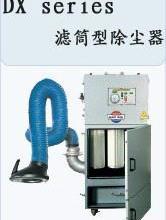 供应工业粉尘集尘器 工业粉尘集尘机 工业粉尘吸尘器