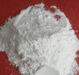 供应乳酸锌   乳酸锌价格