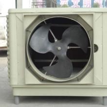 供应蒸发式冷风机 水冷空调单冷环保空调井水空调工业用厂房网吧制冷扇图片