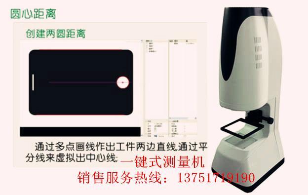 测量机图片/测量机样板图 (4)