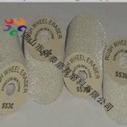 ERASER纤维磨轮553C尼龙纤维轮图片