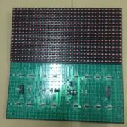 珠海LED单红色半户外模组厂家图片