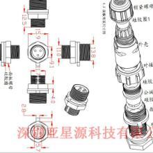 供应深圳防水航空插头厂家、舞台灯防水插头、路灯防水插头
