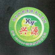 中冀兴源清水模板黑覆膜板小板14mm图片