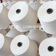 气流纺纯棉纱12支 C12s OE全棉纱图片