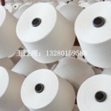供应用于针织大圆机的CVC50/50 26支涤棉混纺纱线 T50/C50 26s