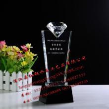 供应高档水晶奖座水晶钻石奖杯定制现货奖杯批发图片