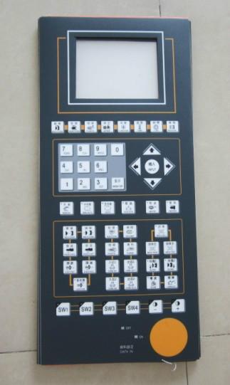 供应珊星f3800电脑面板纸报价