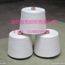 供应用于针织的涤纶纱线12支16支21支 仪征大化纤 T12s16s21s图片