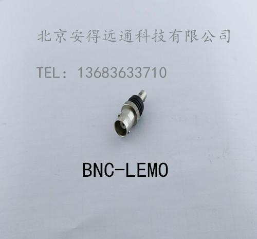 供应转接头插头BNC接头连接头连接器2BNC接口BNC接头BNC连接器BNC连接头