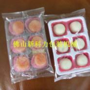 复合膜食品包装机图片