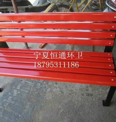 公园座椅图片/公园座椅样板图 (2)