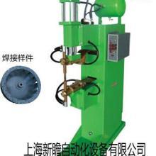 供应交流脚踏点焊机/钢带/铜带点焊机逆变电焊机