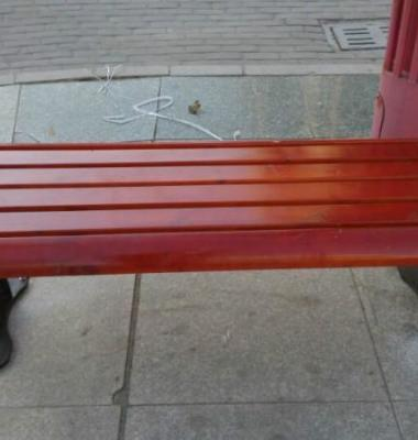 公园座椅图片/公园座椅样板图 (4)