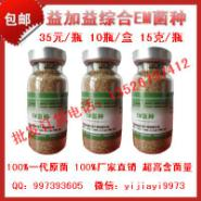 稻草饲料发酵剂图片