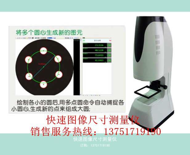 测量仪图片/测量仪样板图 (1)