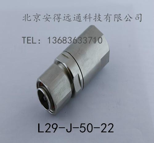供应转接头插头连接头N头N型连接器射频同轴连接器线缆连接头电缆连接器