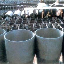 供应特种钢的材质价格锅炉中心筒价