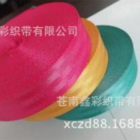 供应用于医疗床生产的2.5cm五斜纹安全带 涤纶织带固定带 医疗辅助带