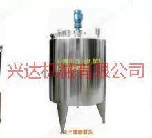 石狮不锈钢搅拌罐生产-石狮不锈钢搅拌罐生产厂家-石狮不锈钢搅拌罐供应商批发