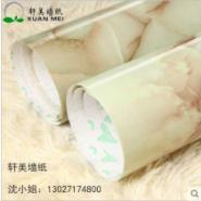 PVC自粘仿石纹橱柜贴家具翻新贴图片