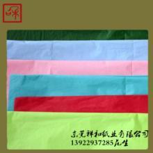 東莞供應紙張染色加工 薄頁紙紙張染色加工 紙張染色加工價格批發