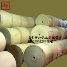 供应牛皮纸/牛皮纸批发/牛皮纸生产厂家
