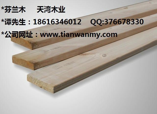 供应陕西芬兰木防腐木规格 西安正宗芬兰木促销 陕西芬兰木降价了