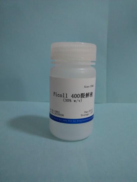 供应Ficoll400裂解液(30w/v NobleRyder C6821 100ml现货供应
