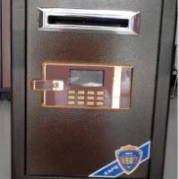 供应投币保险柜单孔投币保险箱电子码郑州投币保险柜价格
