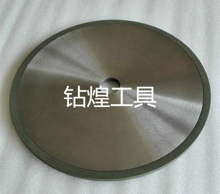 供应超薄金刚石树脂锯片
