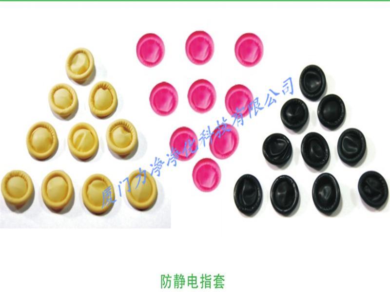 防静电指套低价出售 供应厦门便宜防静电指套黁