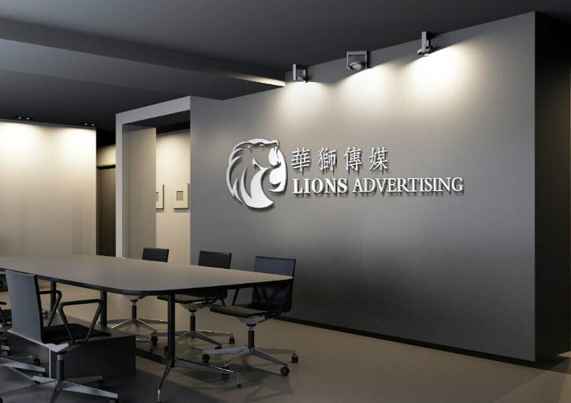 企业宣传品图片/企业宣传品样板图 (1)