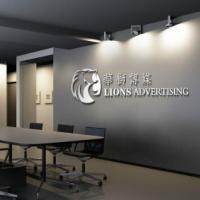 泰安企业宣传品设计印刷手提袋制作公司宣传物料设计印刷华狮传媒