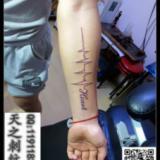 供应翅膀纹身,心电图纹身,图腾纹身