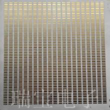 供应用于LED封装 倒封装 共晶封装的中山供应LED4040陶瓷支架,高导热,高稳定性